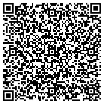 QR-код с контактной информацией организации ДАНКО ПОДРОСТКОВЫЙ КЛУБ