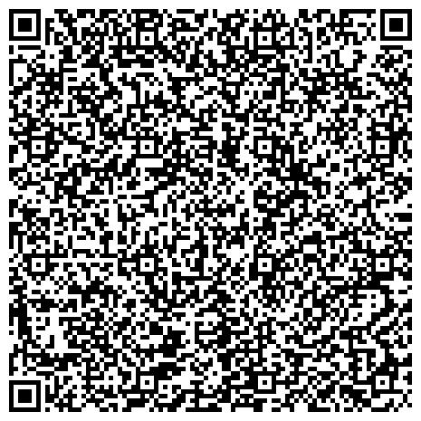 QR-код с контактной информацией организации ДЕТСКИЙ ОЗДОРОВИТЕЛЬНО-ОБРАЗОВАТЕЛЬНЫЙ ЦЕНТР ТУРИЗМА, КРАЕВЕДЕНИЯ И ЭКСКУРСИЙ КИРОВСКОГО РАЙОНА Г. УФЫ