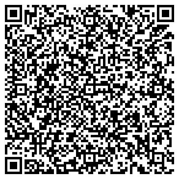 QR-код с контактной информацией организации ДЕТСКИЙ ОТДЕЛ ДК ХИМИК ООО СОЦСЕРВИС