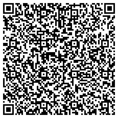 QR-код с контактной информацией организации ДИАЛОГ ОБЪЕДИНЕНИЕ КЛУБОВ ДЛЯ ДЕТЕЙ, ПОДРОСТКОВ И МОЛОДЕЖИ