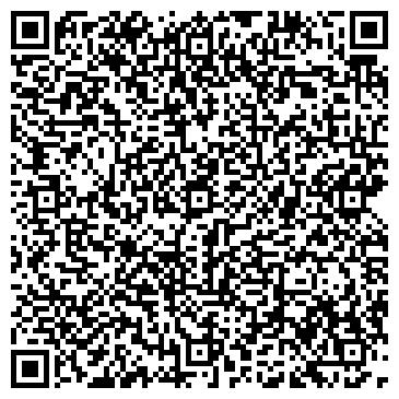 QR-код с контактной информацией организации ДРУЖБА ДЕТСКО-ПОДРОСТКОВЫЙ КЛУБ
