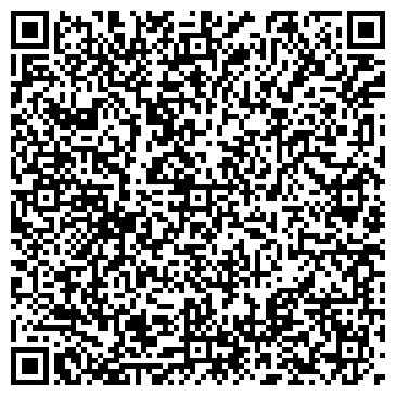 QR-код с контактной информацией организации ДРУЖБА КЛУБ ДЛЯ ДЕТЕЙ, ПОДРОСТКОВ И МОЛОДЕЖИ