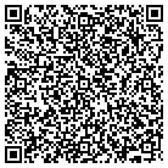 QR-код с контактной информацией организации МОЛСЕРВИС АЗФ ЗАО