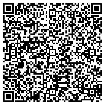QR-код с контактной информацией организации КОНТАКТ ПОДРОСТКОВЫЙ КЛУБ