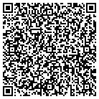 QR-код с контактной информацией организации КРИСТАЛЛ ПОДРОСТКОВЫЙ КЛУБ