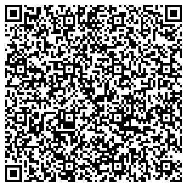 QR-код с контактной информацией организации ЛЕГЕНДА ПОДРОСТКОВЫЙ КЛУБ