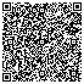 QR-код с контактной информацией организации ЛИДЕР ПОДРОСТКОВЫЙ КЛУБ