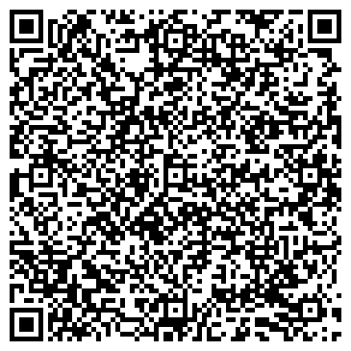 QR-код с контактной информацией организации МЕЧТА МОЛОДЕЖНЫЙ ПОДРОСТКОВЫЙ КЛУБ