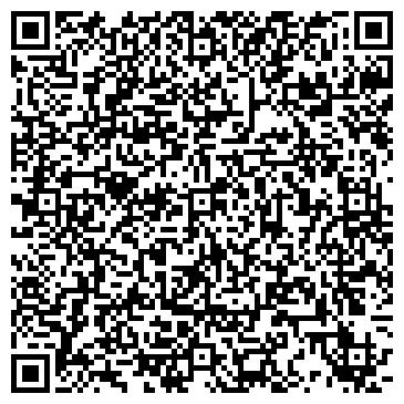 QR-код с контактной информацией организации ТОРТУМАНОВ И К КОНСЕРВНЫЙ ЗАВОД ТОО