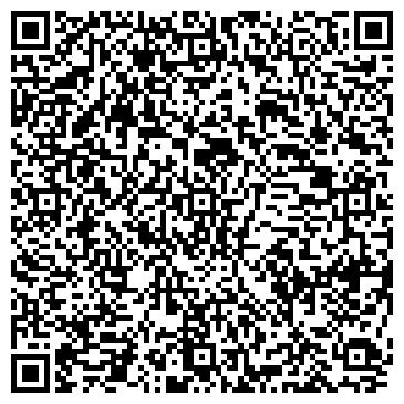 QR-код с контактной информацией организации СИПАЙЛОВСКИЙ ЦЕНТР ДЕТСКОГО ТВОРЧЕСТВА