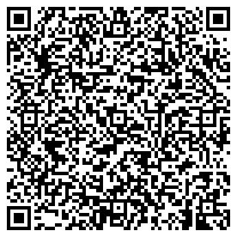 QR-код с контактной информацией организации СМЕНА ПОДРОСТКОВЫЙ КЛУБ