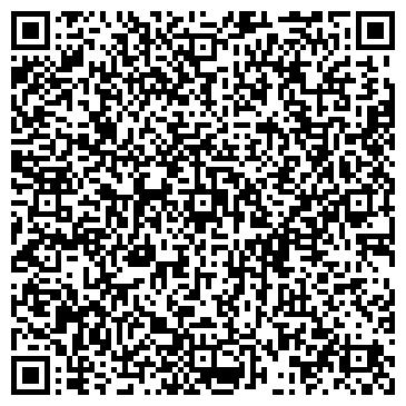 QR-код с контактной информацией организации СОВРЕМЕННИК ПОДРОСТКОВЫЙ КЛУБ