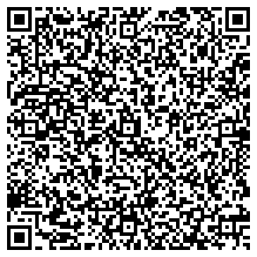 QR-код с контактной информацией организации СТАНЦИЯ ЮНЫХ ТЕХНИКОВ КАЛИНИНСКОГО РАЙОНА