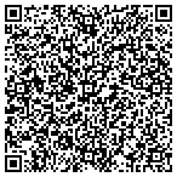QR-код с контактной информацией организации ТАМЫР ЦЕНТР ДОСУГА ДЕТЕЙ И ПОДРОСТКОВ