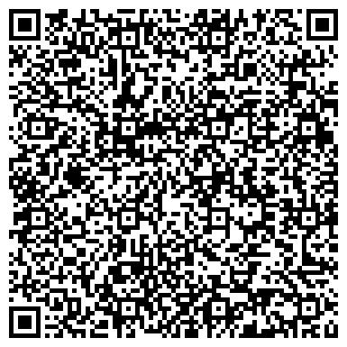 QR-код с контактной информацией организации ТВОРЧЕСТВО ДЕТСКИЙ ОБРАЗОВАТЕЛЬНО - ПРОИЗВОДСТВЕННЫЙ КОМПЛЕКС