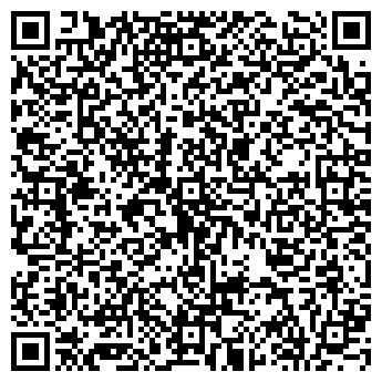 QR-код с контактной информацией организации УЛЫБКА ПОДРОСТКОВЫЙ КЛУБ