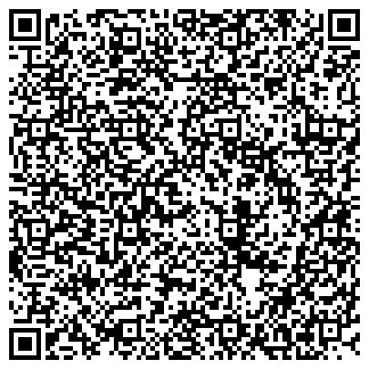 QR-код с контактной информацией организации УФИМСКИЙ ДЕТСКИЙ ГОРОДСКОЙ МОРСКОЙ ЦЕНТР ИМ. КОНТРАДМИРАЛА М. И. БАКАЕВА