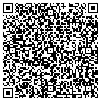 QR-код с контактной информацией организации ФРИСТАЙЛ ПОДРОСТКОВЫЙ КЛУБ
