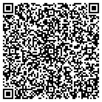 QR-код с контактной информацией организации ЭВРИКА ПОДРОСТКОВЫЙ КЛУБ