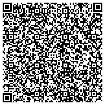 QR-код с контактной информацией организации ЕДИНАЯ РОССИЯ БАШКОРТОСТАНСКОЕ РЕГИОНАЛЬНОЕ ОТДЕЛЕНИЕ ВСЕРОССИЙСКОЙ ПОЛИТИЧЕСКОЙ ПАРТИИ