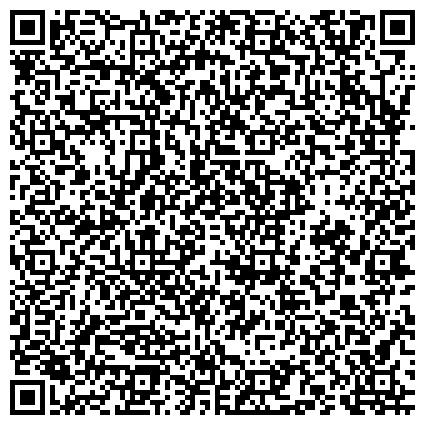QR-код с контактной информацией организации НАРОДНО-ПАТРИОТИЧЕСКАЯ ПАРТИЯ РОССИИ ПОЛИТИЧЕСКАЯ ПАРТИЯ БАШКИРСКОЕ РЕГИОНАЛЬНОЕ ОТДЕЛЕНИЕ