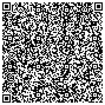 QR-код с контактной информацией организации РОССИЙСКАЯ КОММУНИСТИЧЕСКАЯ РАБОЧАЯ ПАРТИЯ-РОССИЙСКАЯ ПАРТИЯ КОММУНИСТОВ, ПОЛИТИЧЕСКАЯ ПАРТИЯ, РЕГИОНАЛЬНОЕ ОТДЕЛЕНИЕ РБ
