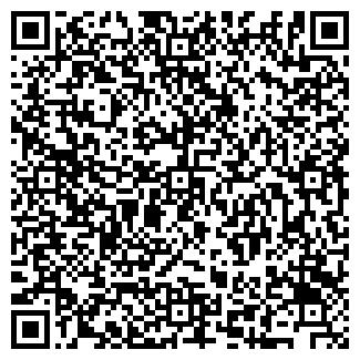 QR-код с контактной информацией организации КРАСИВАЯ МАМА