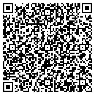 QR-код с контактной информацией организации АВТОР-ПРОЕКТ