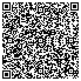 QR-код с контактной информацией организации АЛГОРИТМ WEB-СТУДИЯ