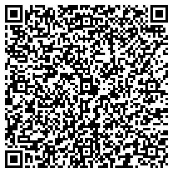 QR-код с контактной информацией организации АРТИЗАН МАСТЕРСКАЯ ДИЗАЙНА
