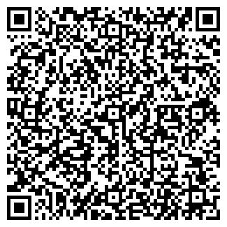 QR-код с контактной информацией организации АРХИКРАФТ ООО