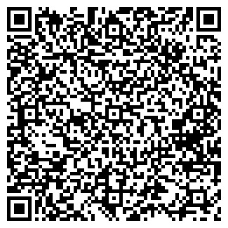 QR-код с контактной информацией организации БАЗОВЫЙ ЭЛЕМЕНТ