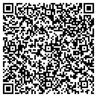 QR-код с контактной информацией организации БАУСЕРВИС ООО