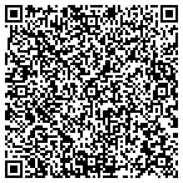 QR-код с контактной информацией организации БРАВО БРЭНДИНГ СПЕЦИАЛИЗИРОВАННАЯ КОМПАНИЯ ООО
