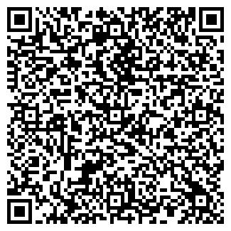 QR-код с контактной информацией организации ЗАМАКИБО ООО