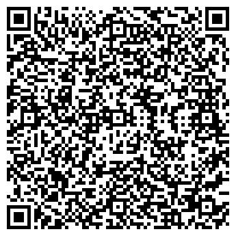 QR-код с контактной информацией организации КРАСИВАЯ ЖИЗНЬ