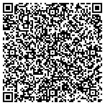 QR-код с контактной информацией организации ЛЕГИОН СТУДИЯ WEB-ДИЗАЙНА ООО