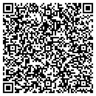 QR-код с контактной информацией организации МАСТЕР-КОПИ ООО