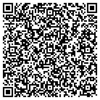 QR-код с контактной информацией организации МИРАС АРТ-ГАЛЕРЕЯ ООО