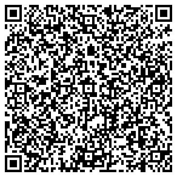 QR-код с контактной информацией организации СТАРАЯ УФА РЕКЛАМНО-ИЗДАТЕЛЬСКИЙ ЦЕНТР ООО