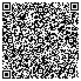 QR-код с контактной информацией организации СТАТУС МЕДИА ООО