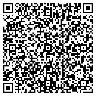 QR-код с контактной информацией организации СТУДИЯ К