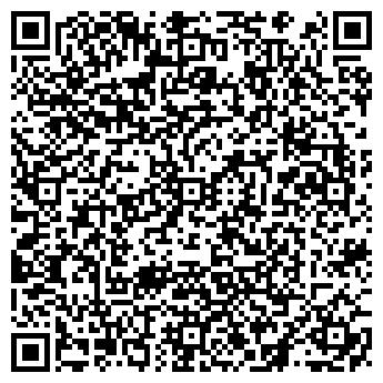 QR-код с контактной информацией организации ХОЛОПОВ ДИЗАЙН
