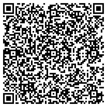 QR-код с контактной информацией организации ШТЕЙН В. Л. ИП