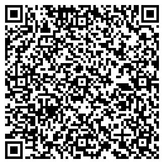 QR-код с контактной информацией организации GAGEN