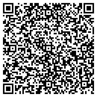 QR-код с контактной информацией организации ДЕЛЬФ