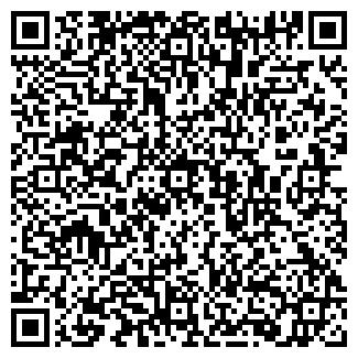 QR-код с контактной информацией организации БАРБАРА ООО