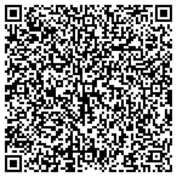 QR-код с контактной информацией организации БЬЮТИ САЛОН ЭСТЕТИЧЕСКОЙ КОСМЕТОЛОГИИ