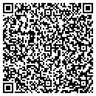QR-код с контактной информацией организации КЛИН ЛАЙН
