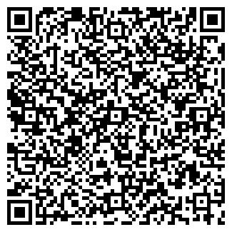 QR-код с контактной информацией организации МЕДИАСТОМ ООО